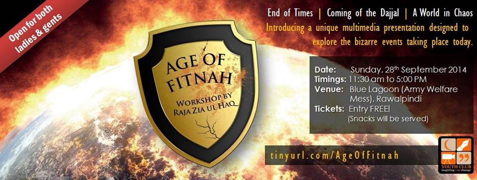 Living in the Time of Fitna - A lecture by Youth Club's Raja Zia Ul Haq
