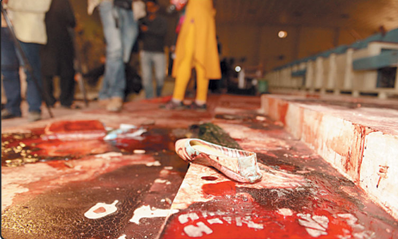 16 December 2014 (Peshawar School Massacre) : Pages from my Diary !